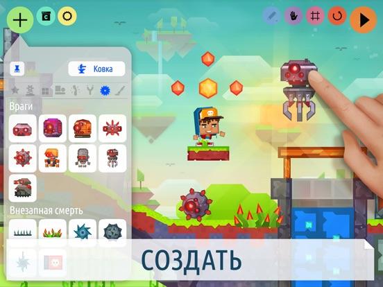 Createrria 2 - craft your games на iPad