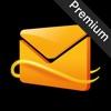 プレミアムメール: Hotmail、Outlook