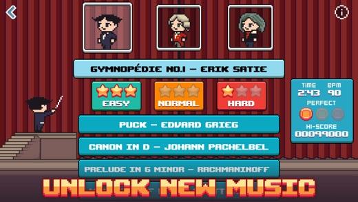 Epic Orchestra Screenshot