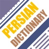 iFarsi: Persian (Farsi) Dictionary