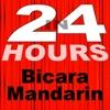In 24 Hours Belajar Bicara Bahasa Mandarin