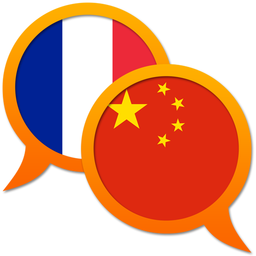 French Chinese Simplified dictionary