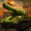 タンクウォーズゲーム:無料の tank ゲームと戦車戦