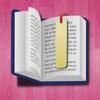 電子書工具(免費版)