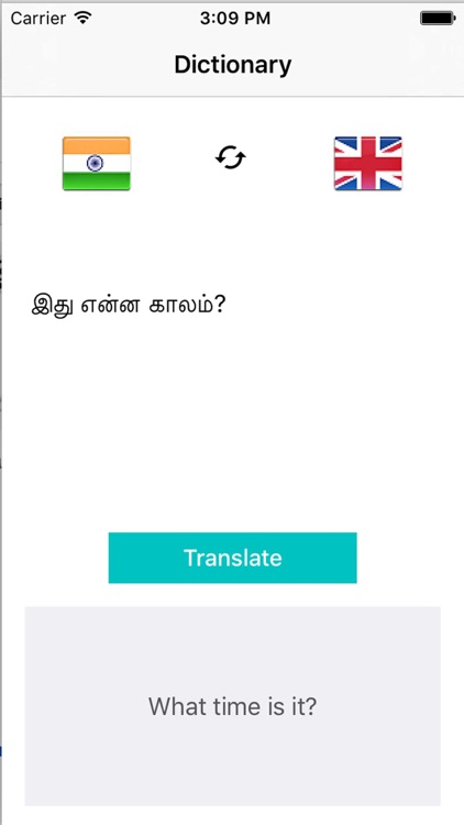 Translate English to Tamil Dictionary - Tamil to English Translation &  Dictionary by Hoan Vu The