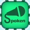 英语口语助手 - 日常学英文口語软件