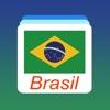 Portuguese Word - Learn Portuguese Vocabulary