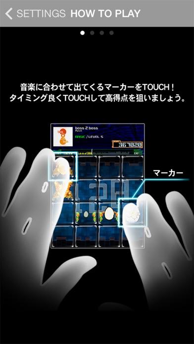 jubeat plus Screenshot