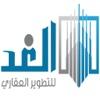 Alghad Architecture