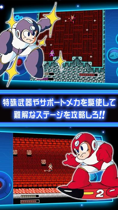 ロックマン2 モバイル screenshot1