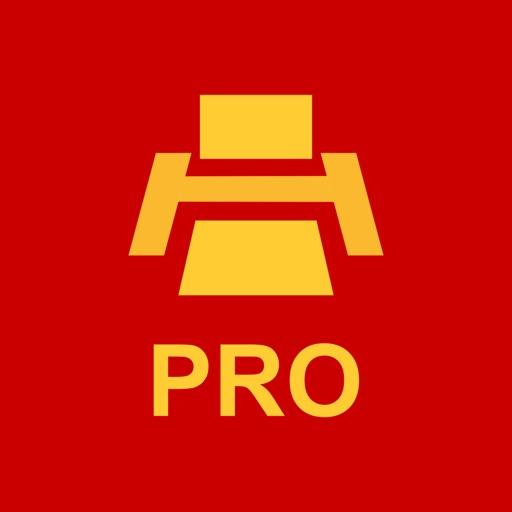 【文件管理器】Print n Share Pro for iPhone