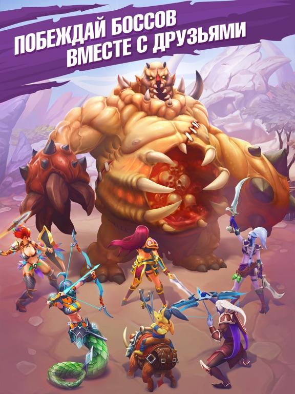 Скачать игру Juggernaut Champions