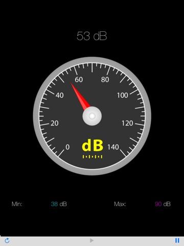 騒音計( ボイス 騒音計) Screenshot
