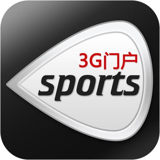 3G门户体育