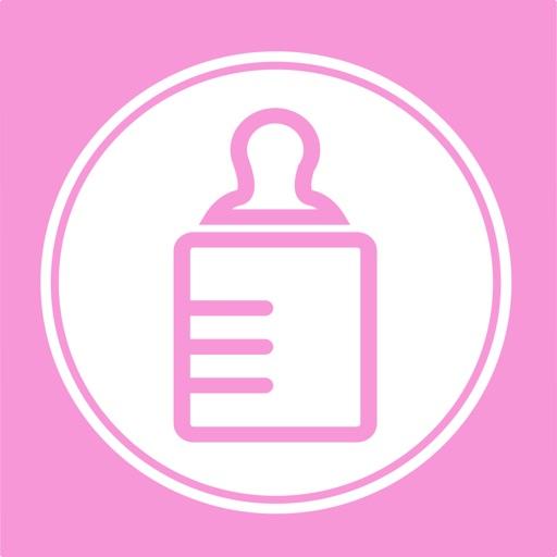 Milk Time - 赤ちゃんの授乳、ミルク、搾乳、オムツ、睡眠の記録を管理できるタイマーアプリ