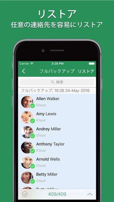 Contacts 2 XLS screenshot1