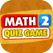 Math Level 2 Quiz – Practice Brain Test Game
