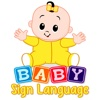 Baby Sign Language-Guide and Tutorial