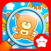 PlayToddlers - Find It : Hidden Objects for Children & Toddlers F artwork