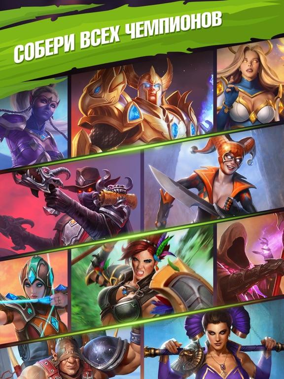 Игра Juggernaut Champions