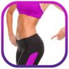 Brazilian Butt – Personal Fitness Trainer App