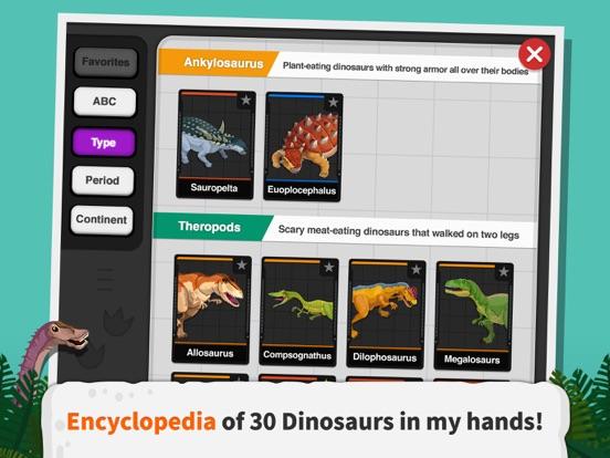All About Dinosaurs Screenshot