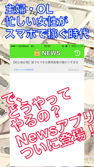 http://is3.mzstatic.com/image/thumb/Purple71/v4/41/82/25/41822523-3901-8a58-a77c-17c72778a275/source/392x696bb.jpg
