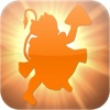 Shri Hanuman Chalisa (Alarm/Audio)