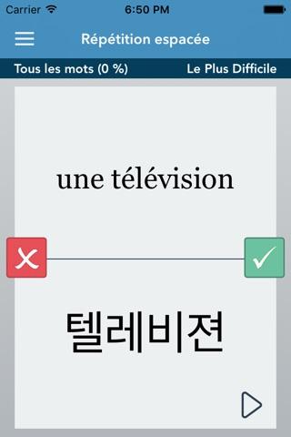 French   Korean - AccelaStudy® screenshot 2