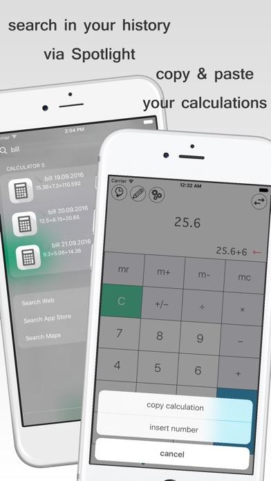 бесплатный Калькулятор S Скриншоты6