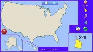 米国パズルマップ screenshot1