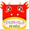 Animals Puzzle Game