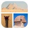 القاهرة دليل السفر 2016