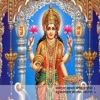 Maha Laxmi Mantra - Listen to Laxmi Mantra audio