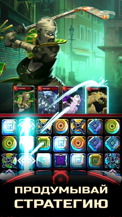 Shadow Wars: Summon, Battle, Dominate Screenshot