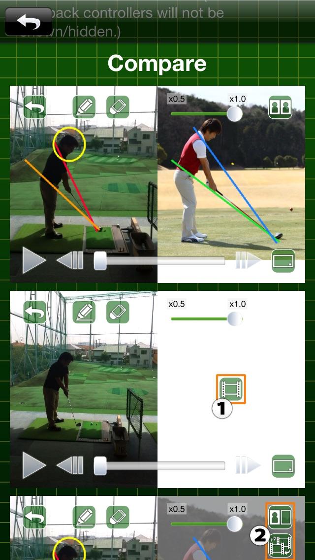 ゴルフスイングチェッカー plus screenshot1