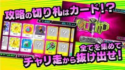 仮面ライダーエグゼイド×チャリ走のスクリーンショット4