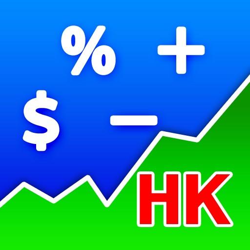 香港股票交易计算器