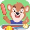 寶寶歡樂BBQ - 熊大叔兒童教育遊戲