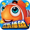捕鱼电玩版:达人大亨2016单机捕鱼