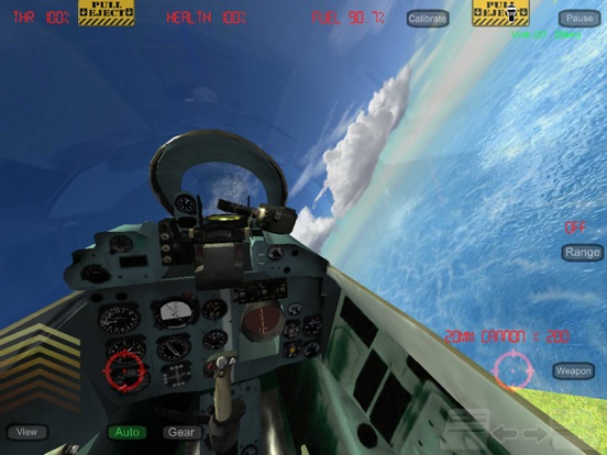 Screenshot #4 for Gunship III - Combat Flight Simulator - VPAF
