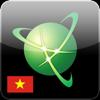 Navitel Navigator Vietnam