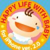 赤ちゃんにっこり Baby+Smile