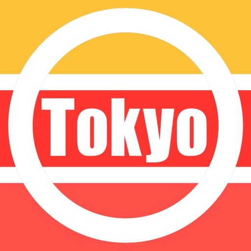 Tokyo Map Offline Japan Tokyo Travel Guide With Offline City - Japan map lonely planet