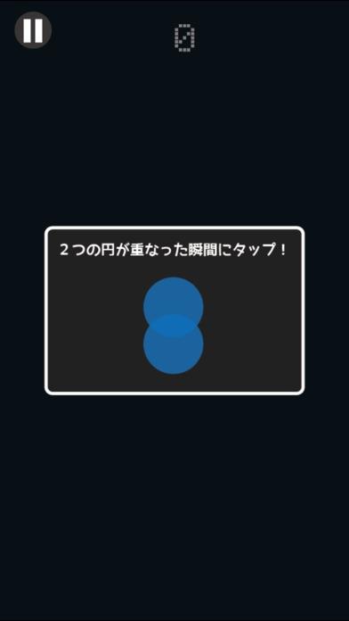 [大人の脳トレ] 反射神経の王様!無料で出来る反射神経UPアプリ!のスクリーンショット2