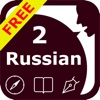 SpeakRussian 2 FREE (6 Russian Text-to-Speech)