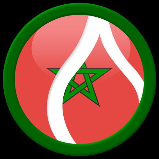 Learn Berber (Tarifit) - Instant Immersion