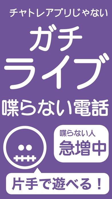 http://is3.mzstatic.com/image/thumb/Purple71/v4/5c/22/0c/5c220ccd-88b4-7829-416c-55f0f4f2f944/source/392x696bb.jpg