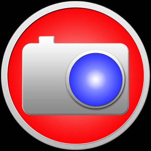 屏幕截圖軟件 Screenshoter