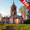 Escape Game Abandoned Orthodox Church ethiopian orthodox church